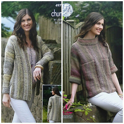 KNITTING PATTERN Ladies Sideways Knit Cardigan and Top/Jumper Chunky KC 4979