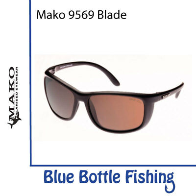 Mako Blade 9569 Matte Black Glass Copper Photochromic M01-G3SX