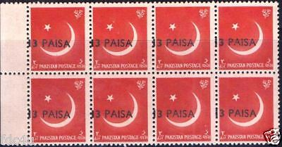 Pakistan 1961 Stamps Over Print Misplaced Printed On Perforation MNH