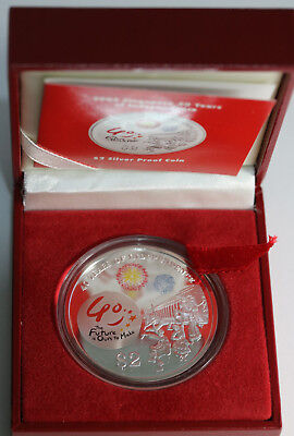 2005 Singapore 2 Dollars KM# 242a 40th National Day Parade 999 Silver Proof RARE