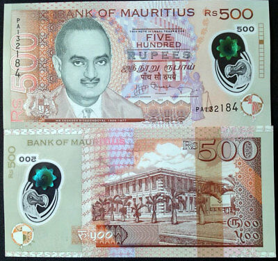 Mauritius 500 Rupees 2013 P 66 Polymer Unc