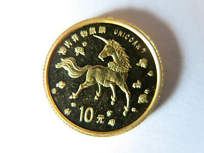 1997 1/10 oz Gold Unicorn 10 Yuan China Chinese Coin - Circulated Condition