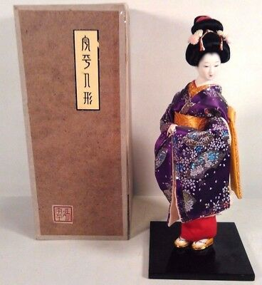 "Vintage Authentic Japanese Porcelain Geisha Doll 12"" Tall With Original Box"