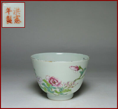 Superb Quality & Perfect Hongxian Mark Chinese Republic Period Famille-Rose Bowl