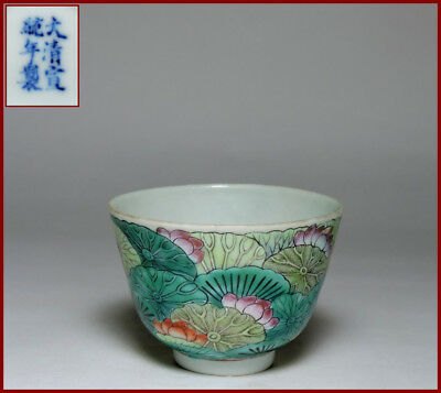 Fine & Rare Xuantong Mark & Period Antique Chinese Famille-Verte Lotus Wine Cup