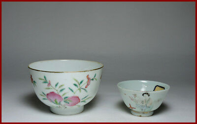 Good & Perfect 19C Tongzhi Mark & Period Antique Chinese Famille-Rose Bowl, N/r