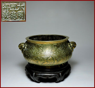 Fine Large 19C Xuande Mark Antique Chinese Bronze Incense Burner, Wood Stand,n/r