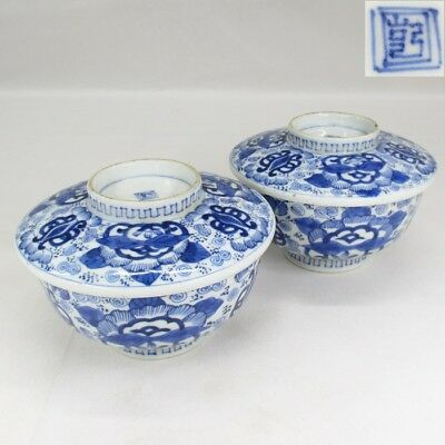H545: Real old Japanese IMARI blue-and-white porcelain pair of covered bowl 1