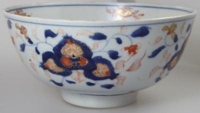 ANTIQUE CHINESE BLUE IRON RED+WHITE BOWL EARLY 1800s