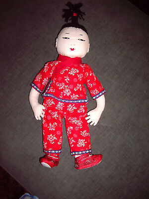 Vintage Chinese Cloth Doll 14 Inches Mint