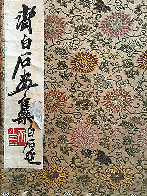 A Chinese Painting Album, Vintage Print of Qi Baishi 1952.