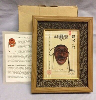 "Framed Shadowbox HAHOE TAL Yangban Aristocrat Mask 7x9"" Korea New In Box"