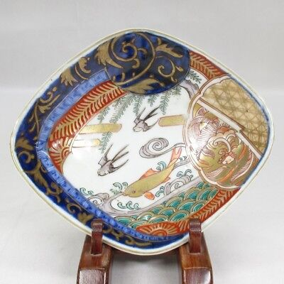 H559: Japanese OLD IMARI colored porcelain plate with popular carp painting