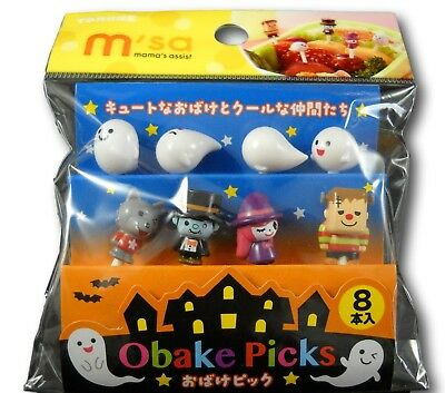 Torune Lunch Decoration Bento Accessory 3D Food Pick Obake Ghost Haloween 8pcs