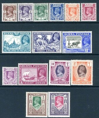 BURMA-1946 Set to 10r Sg 51-63  LIGHTLY MOUNTED MINT V18807