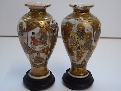 Pair of Antique Japanese Satsuma Vases - Boxed with Stands - Family Crested R#2