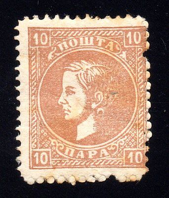 Serbia, Sc. #17a, Unused No Gum,  SCV 475.00. RG4.110