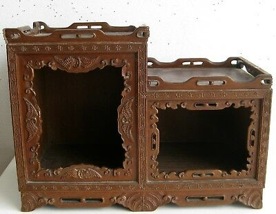 Fine Old Chinese Carved Rosewood Flying Wheel Motif Jade Snuff Bottle Stand Box