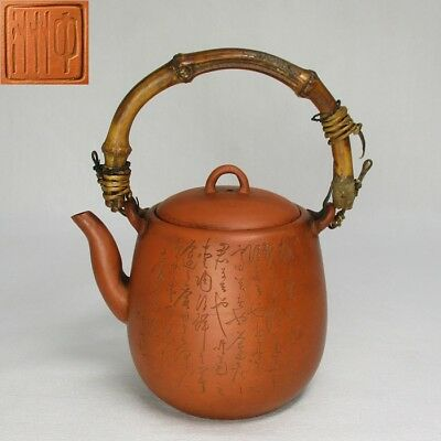 H525: Japanese old TOKONAME pottery SHUDEI teapot for SENCHA with sculpture work