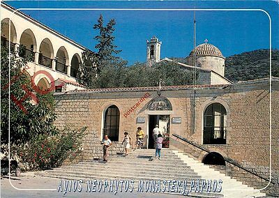 Picture Postcard, Paphos, Ayios Neophytos Monastery