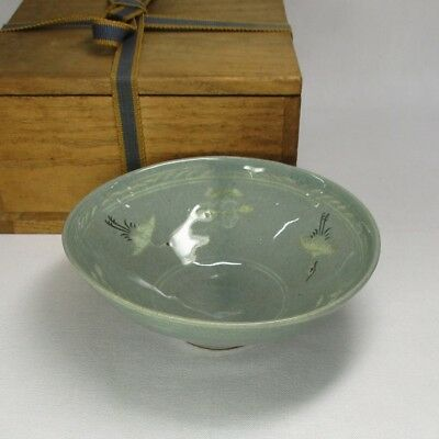 H536: Korean Goryeo Dynasty style blue porcelain tea bowl with appropriate inlay