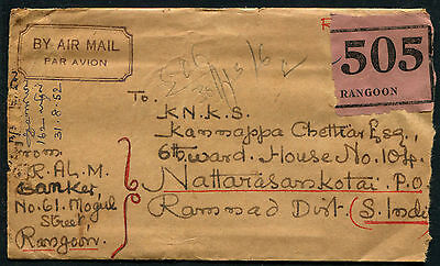 Burma 1952 cover with a bisected VPP label used as a registration label