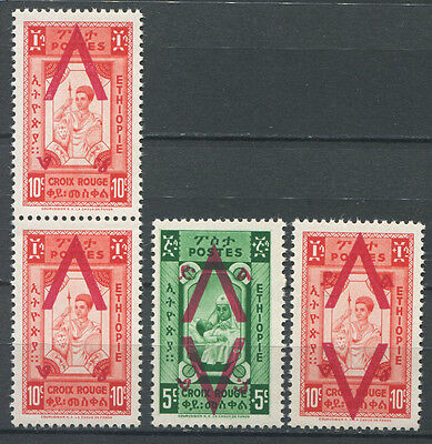 Ethiopia 1944 Red Cross errors  MNH (4)