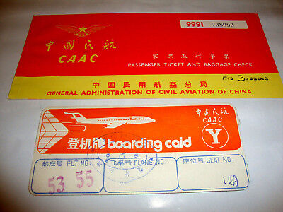 CAAC CIVIL AVIATION OF CHINA PASSENGER TICKET AND BAGGAGE CHECK. ancien billet