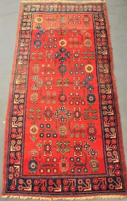 Khotan Rug East Turkestan