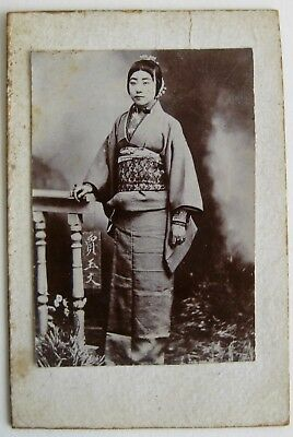 Fine Old Chinese Qing Dynasty Manchurian Beauty Robed Girl Portrait Photo
