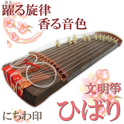 New Japanese Koto 13-stringed Half Length Harp F/S from JAPAN with Tracking
