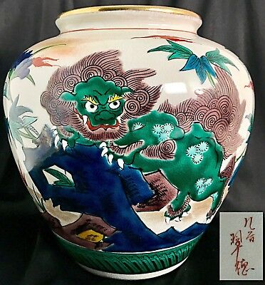 Antique Japanese Kutani Shishi Foo Dog/Dragon/Lion Floral Vase Polychrome Signed