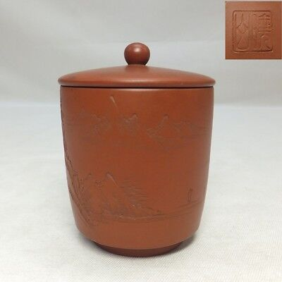 H626: Japanese TOKONAME pottery SHUDEI tea cup with lid and good sculpture