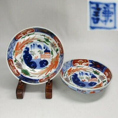H606: Japanese OLD IMARI colored porcelain pair of plate with appropriate style