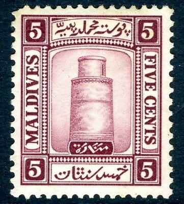 MALDIVES-1933 5c Mauve Sg 14A  LIGHTLY MOUNTED MINT V18845