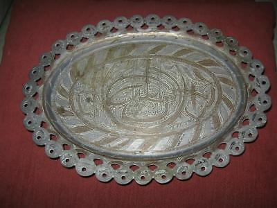 Antique Persian Islamic Silver Plated Metal Oval Tray Platter w Arabic Engraving