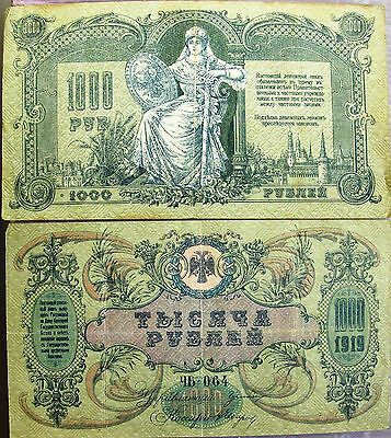 Vintage Russian civil war time banknote paper money 1000 Rubles dated 1919