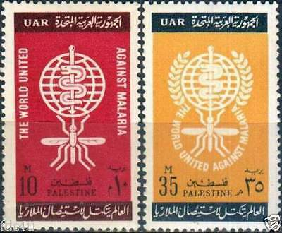 Egypt Palestine 1962 Stamps Fight Against Malaria WHO MNH