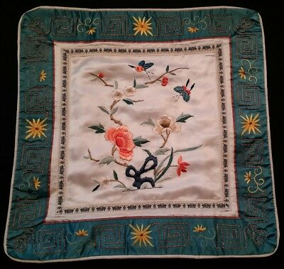 """Floral Embroidered Pillow Butterfly Vtg Asian Silk Multi Color Top Cover 13"""" Sq"""
