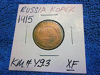 1915 1 KOPEK RUSSIAN EMPIRE COINAGE kM# Y9.3 COPPER/BRONZE EXCELLENT CONDITION
