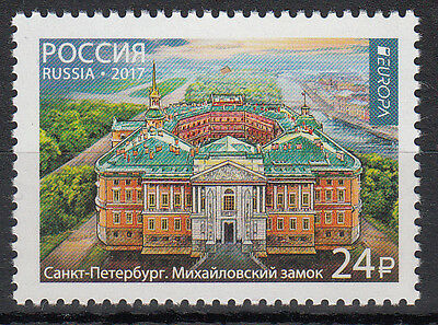 RUSSIA 2017 EUROPA CEPT.CASTLES.1 stamp.MNH