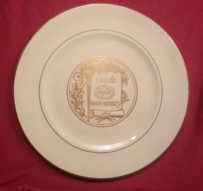 "New York Life Ins 110th Anniversary Plate 1955 23KT 10 1/2"" Salem China Co. USA"