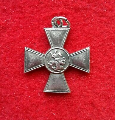 Imperial Russia Miniature of the St. George Cross