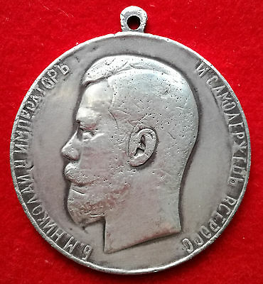 """Imperial Russia - large silver medal """"For Zeal"""" 50 mm,  Vasutinsky. Rare"""