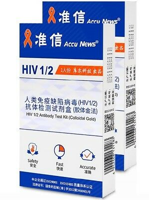 HIV / AIDS 1/2 virus detection blood test 2pack