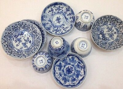 Group of antique Chinese Kangxi Mark & Period  cup & Saucers c1700- 11 Pieces
