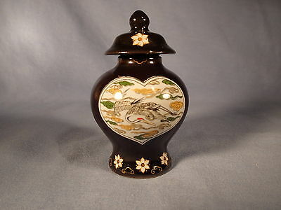 COVERED VASE-Treasures of the Imperial Dynasties-FRANKLIN PORCELAIN-Mint