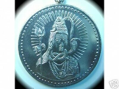 LOOK 0645 Hindu OM SHIVA Destroyer Protector Charm Jewelry