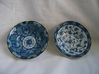 Two Oriental Design Small Bowls – Ref 1052