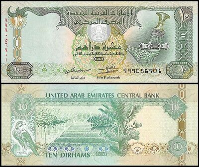 United Arab Emirates - UAE 10 Dirhams, 2013, P-27c, UNC, REPLACEMENT